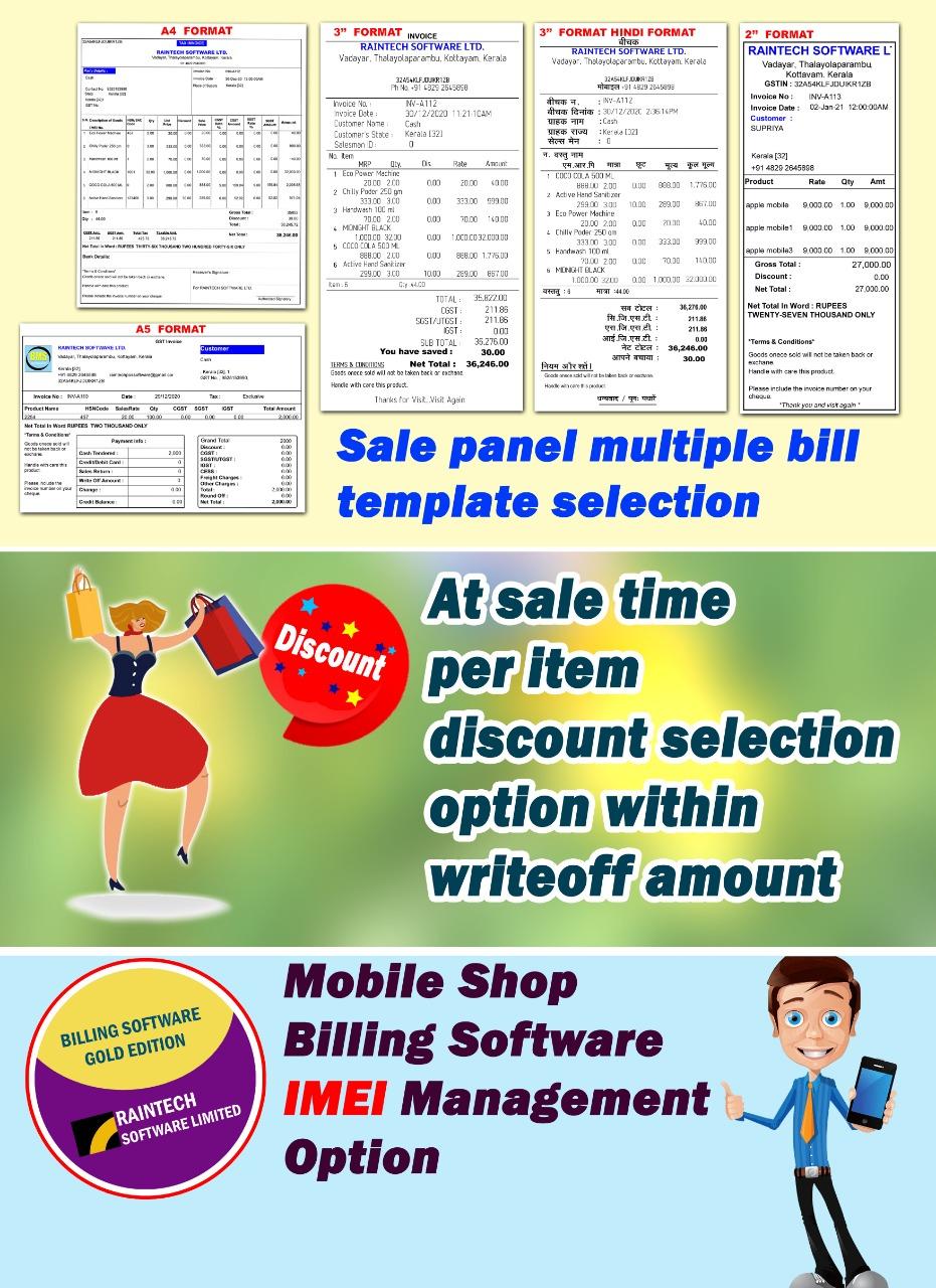 Billing Software Provider
